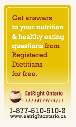 ERO-Banner-Ad_Vertical-for-free-added-FINAL-2012